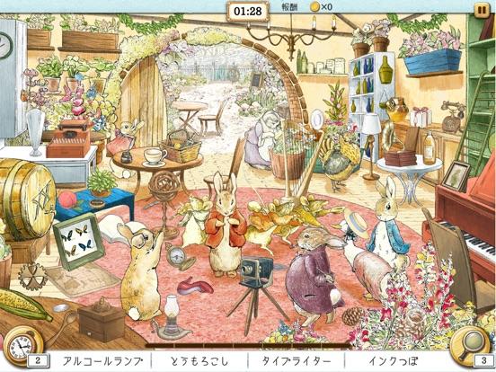 ピーターラビット - 小さな村の探しもの