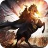 三国帝王传:策略·战争·攻城游戏