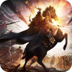 三国帝王传:策略三国志·单机游戏