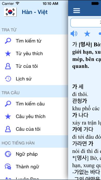 Từ Điển - Học Tiếng Hàn screenshot one