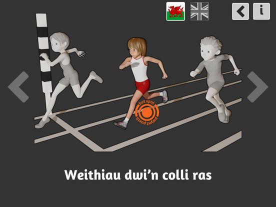 Screenshot #5 pour Winning and Losing