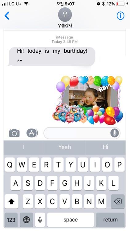 Birthday Gift SMS screenshot-3