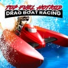Drag Boat Speed Racing Game 3D - iPhoneアプリ