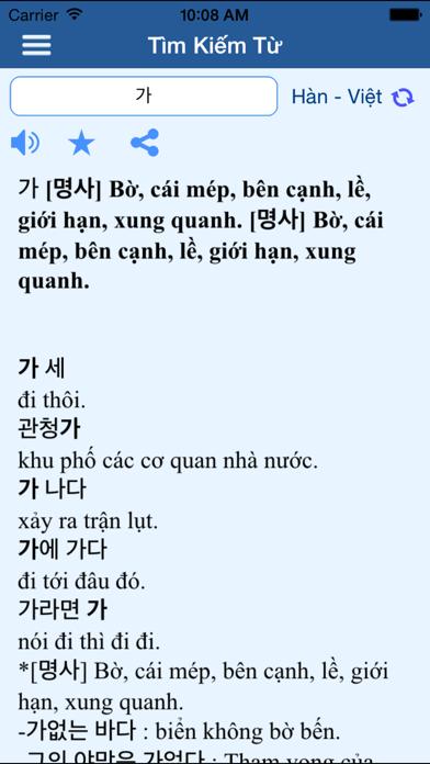 Từ Điển - Học Tiếng Hàn screenshot two