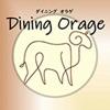 Dining Orage/ダイニング オラゲアイコン