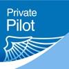 Prepware Private Pilot - iPadアプリ