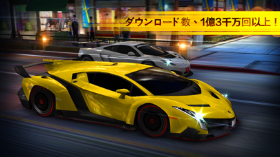 CSR Racing ScreenShot0