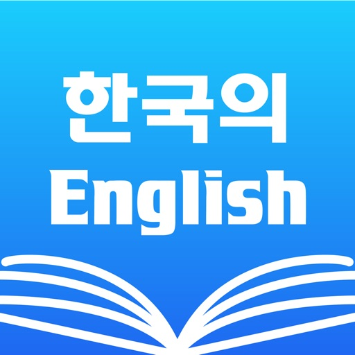 Korean Dictionary & Translator iOS App