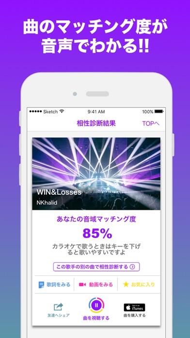https://is3-ssl.mzstatic.com/image/thumb/Purple115/v4/41/f8/cd/41f8cd8d-5809-7f36-94c1-fb70c41bfee7/source/392x696bb.jpg