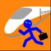 下一班高鐵 - iPhoneアプリ