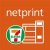 FUJIFILM Business Innovation Corp. - netprint-セブン‐イレブンで印刷 アートワーク