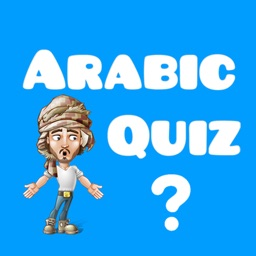 Game to learn Arabic