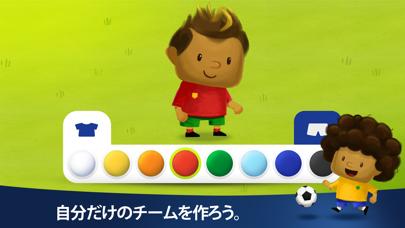 Fiete Soccerのおすすめ画像3