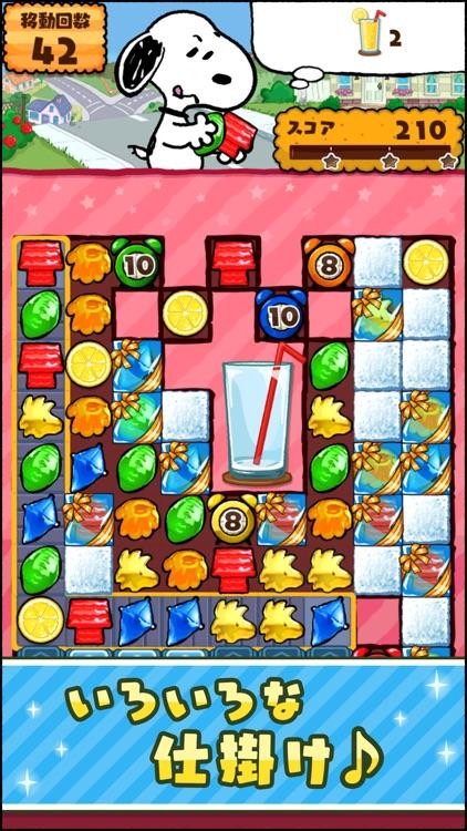 スヌーピー ドロップス:スヌーピー パズル(Puzzle) screenshot-4