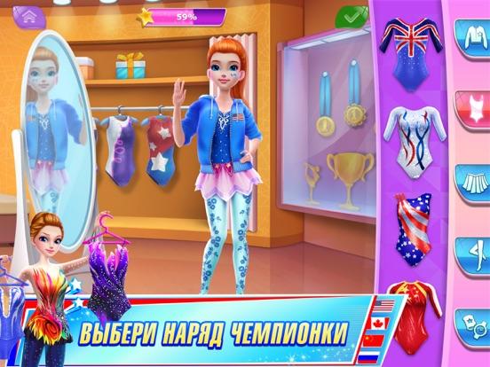 Знаменитая гимнастка для iPad
