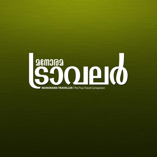 Manorama Traveller By Malayala Manorama Company Limited