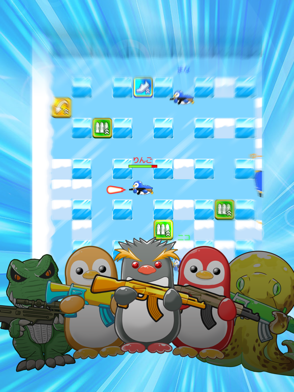 Penguin Wars  -Online Battle- screenshot 5