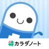 お薬ノート -服薬・薬歴管理-
