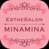 エステサロン ミナミナ 公式アプリ