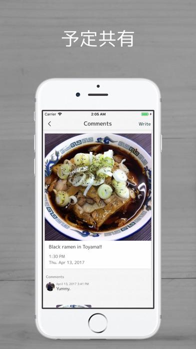 Onefunc Plan - AIスケジュール管理アプリのスクリーンショット7