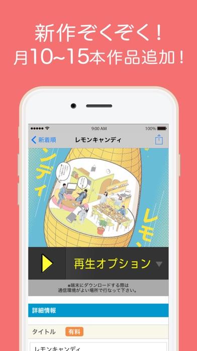 オンライン観劇サービス「観劇三昧」 ScreenShot4