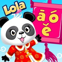 Lola的āōē拼音总动员 - Learn Chinese