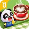 パンダのカフェレストラン-BabyBus iPhone / iPad