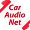 カーオーディオネット/車のオーディオおすすめアプリ