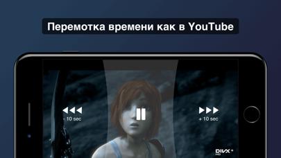 Скриншот №4 к Liquid Player