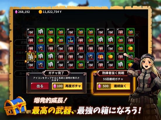 箱にされた勇者 - 放置系RPGのおすすめ画像5