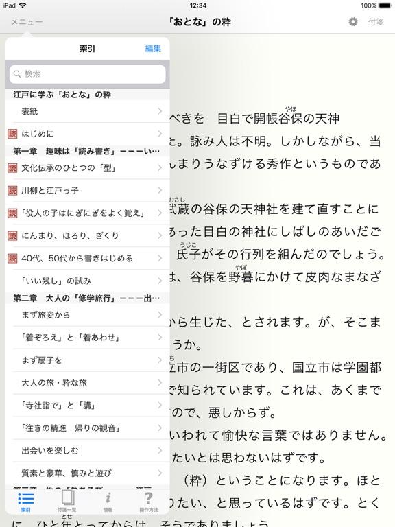https://is3-ssl.mzstatic.com/image/thumb/Purple115/v4/49/d5/c6/49d5c6de-7bad-5289-7df7-16d3bc30aa67/source/576x768bb.jpg