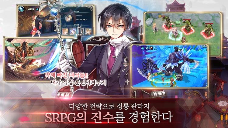 [SRPG]신무월:DIVINE