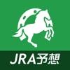 JRA競馬予想情報アプリ-初心者でも収支アップ馬券術アイコン