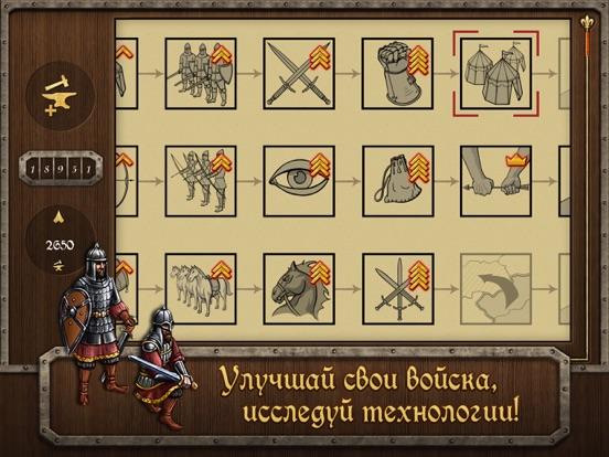 Скачать игру S&T: Средневековье Deluxe