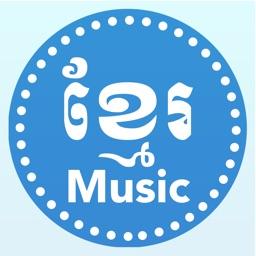 Khmer Music Pro