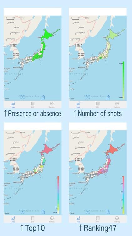 TodoufukenGo - for Japan. screenshot-4
