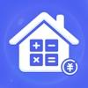 房贷计算器-2021最新按揭贷款计算器