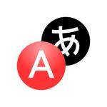 Яндекс.Переводчик — 95 языков на пк
