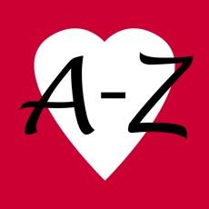 婚姻A-Z