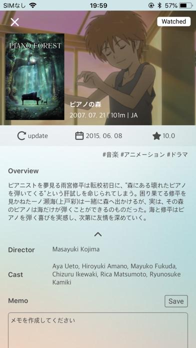 Moodi - 映画/ドラマ Photo Diaryのおすすめ画像7