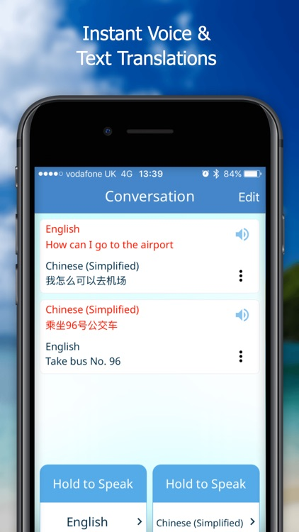 Multi Translate Voice screenshot-0