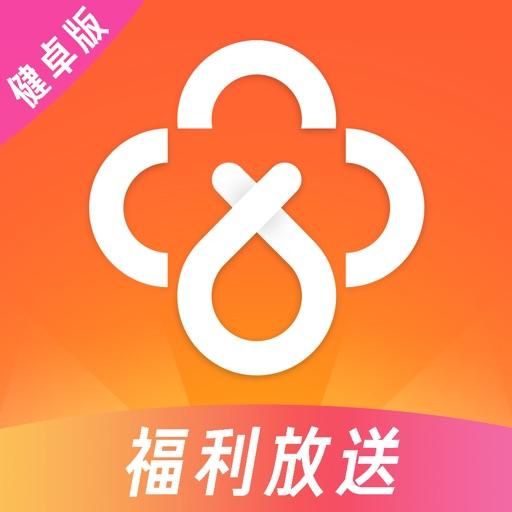 优选金服(健卓版)—短期投资理财平台
