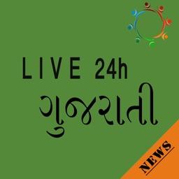 24H Gujarati Update Live