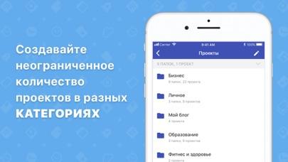 Хаос-контроль™ Premium Скриншоты6