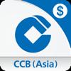 中國建設銀行(亞洲)手機應用程式