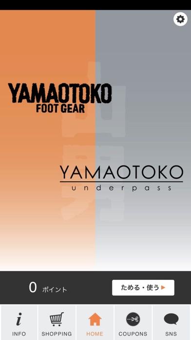YAMAOTOKO公式アプリのおすすめ画像1