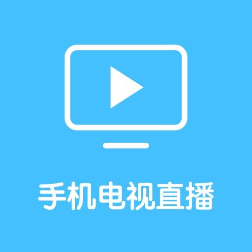 手机电视直播大全-湖南浙江东方卫视