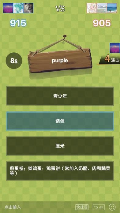 https://is3-ssl.mzstatic.com/image/thumb/Purple115/v4/57/48/6c/57486cb3-faff-8c6a-e235-a7e21775fe0a/source/392x696bb.jpg