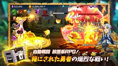 箱にされた勇者 - 放置系RPG紹介画像2