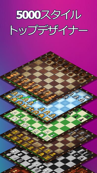 チェスーコーチ付き。 学び、遊ぶ。 ScreenShot6